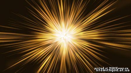 Как сделать яркий свет